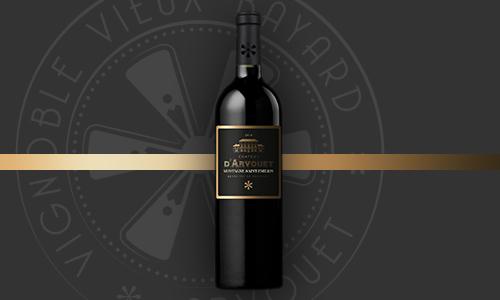 Vin rouge Montage Saint Emilion Château d'Arvouet