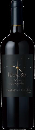 Vin rouge Château Le Sanctuaire Cuvée Eclipse Bordeaux
